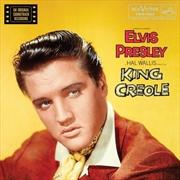 King Creole | Vinyl