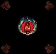 Lotus | Vinyl
