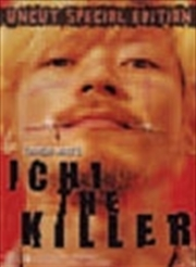 Ichi Box Set