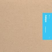 Soukoura | Vinyl