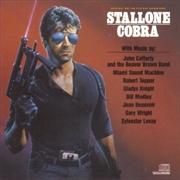 Cobra | CD
