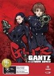 Gantz Complete Collection | DVD
