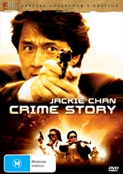Crime Story  - Special Edition