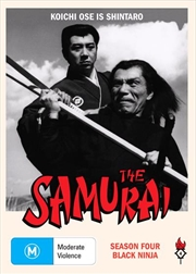 Samurai - Season 4 - Black Ninja, The