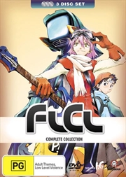 FLCL - Complete Collection   DVD