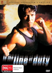 In The Line Of Duty  - Special Collector's Edition