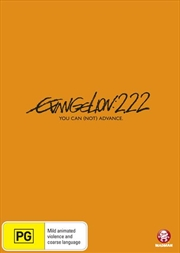 Evangelion 2.22 - You Can [Not] Advance