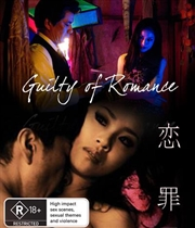 Guilty Of Romance | Blu-ray