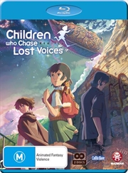 Children Who Chase Lost Voices | Blu-ray
