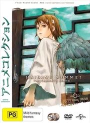 Haibane Renmei - Series 1 | DVD