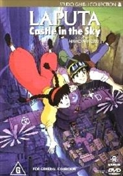 Laputa - Castle In The Sky | DVD