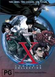 X - Complete Collection (Remastered) | DVD
