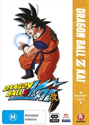 Dragon Ball Z Kai - Collection 1