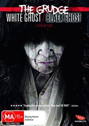 Grudge - White Ghost / Black Ghost, The
