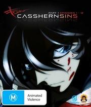Casshern Sins Vol 1 | Blu-ray