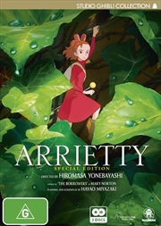 Arrietty - Special Edition