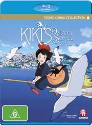 Kiki's Delivery Service | Blu-ray