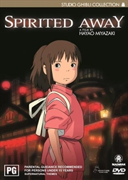 Spirited Away | DVD