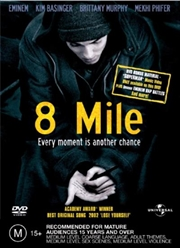 8 Mile | DVD