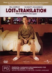 Lost In Translation | DVD