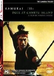 Samurai Trilogy - Duel At Ganryu Island - Vol 3, The