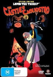Castle Of Cagliostro - Special Edition