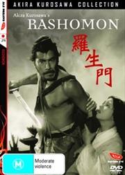 Rashomon | DVD