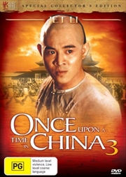 Once Upon A Time In China 03  - Special Edition