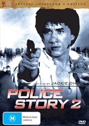 Police Story 2  - Special Collector's Edition   DVD