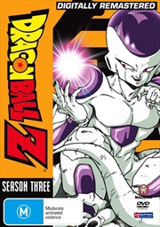 Dragon Ball Z - Remastered - Uncut Season 3 | DVD