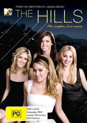 Hills - The Complete First Season, The | DVD