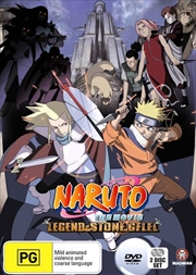 Naruto - The Movie - Legend of the Stone of Gelel