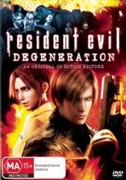 Resident Evil - Degeneration | DVD