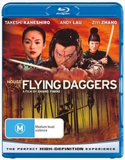 House Of Flying Daggers, The