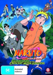 Naruto the Movie 3 - Guardians of the Crescent Moon Kingdom