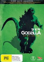 Godzilla - Heisei Series Boxset | DVD