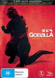 Godzilla - Showa Classics Vol 1