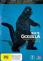 Godzilla - Showa Classics Vol 2