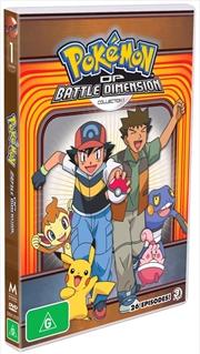 Pokemon - Diamond and Pearl Battle Dimension - Collection 1 | DVD