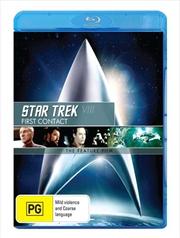 Star Trek VIII - First Contact | Remastered