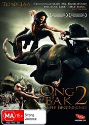 Ong Bak 2 | DVD