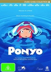 Ponyo | Blu-ray
