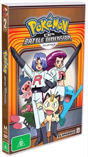 Pokemon - Diamond and Pearl Battle Dimension - Collection 2 | DVD