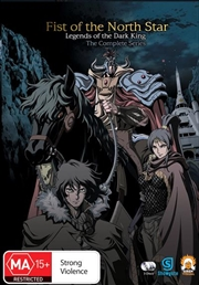 Fist Of The North Star - Legends Of The Dark King | DVD