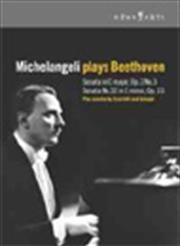 Piano Sonatas | DVD