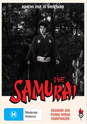 Samurai - Season 6 - Fuma Ninja Continued, The