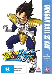 Dragon Ball Z Kai - Collection 2