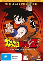 Dragon Ball Z Remastered Movie Collection Uncut