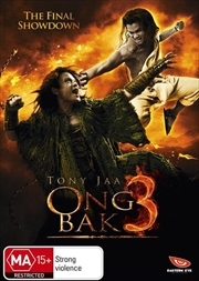 Ong Bak 3 | DVD
