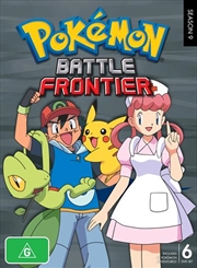 Pokemon - Season 9 - Battle Frontier | DVD